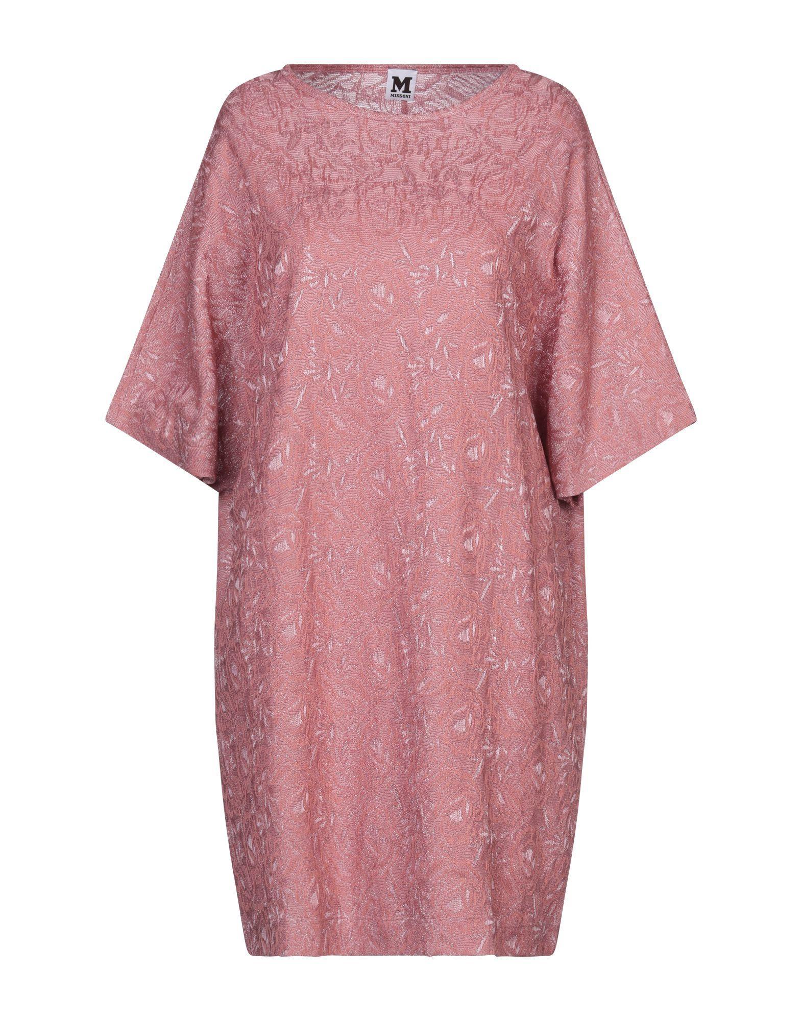 Короткое платье  - Бежевый,Серый цвет