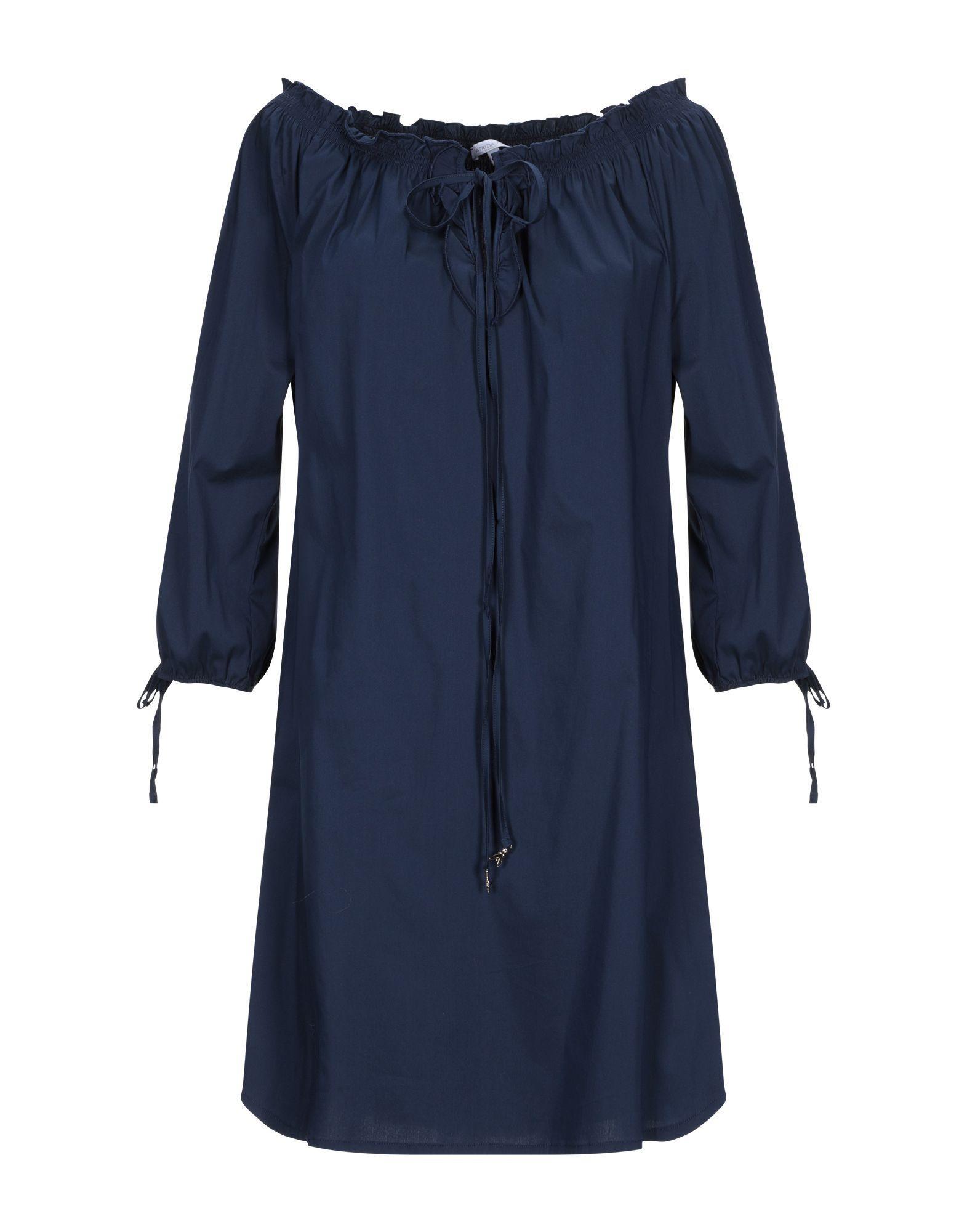 Платье PATRIZIA PEPE