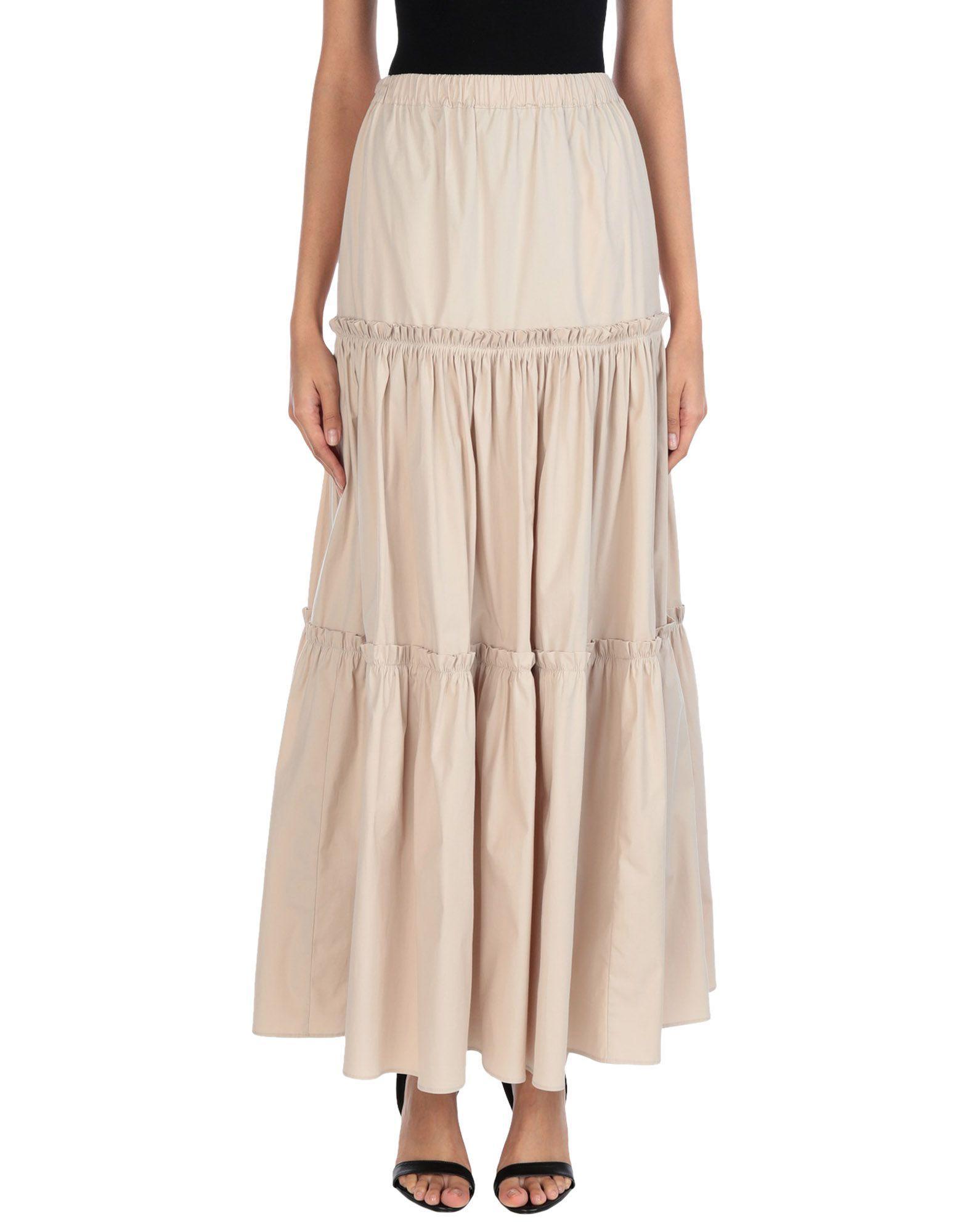 Длинная юбка  Бежевый цвета