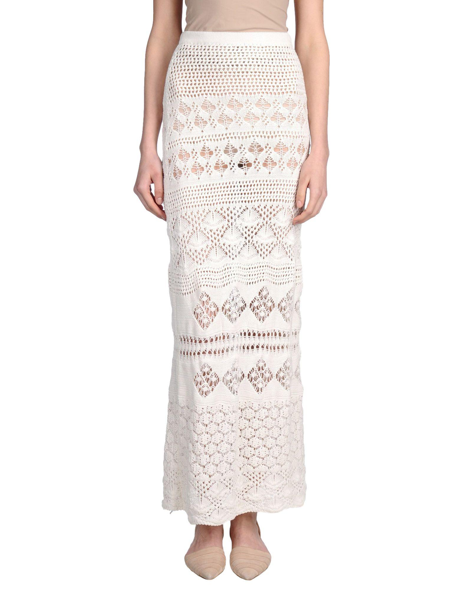 Длинная юбка  Белый цвета